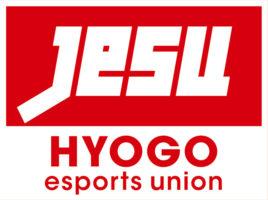 兵庫県eスポーツ連合 JeSU HYOGO eSports Union